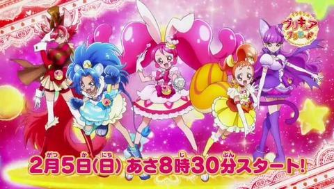 魔法つかいプリキュア 最終回(50話) アラモード番宣