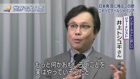 NHKでPPAP ピコ太郎 (243)