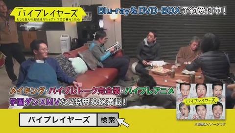バイプレイヤーズ DVD    ブルーレイ
