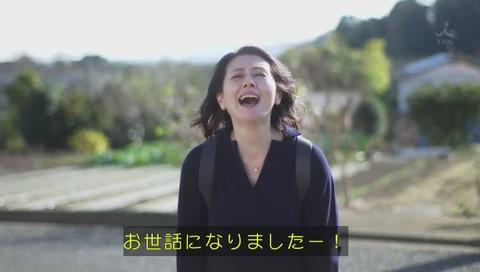 ドラマ「監獄のお姫様」最終回 画像