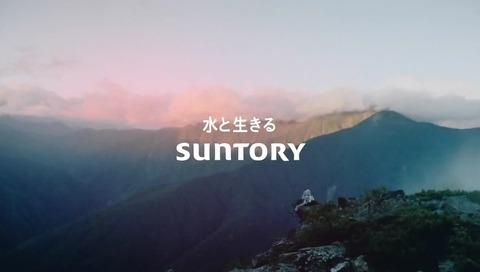 映画「君の名は。」地上波2回目 サントリー南アルプスの天然水 実写CM
