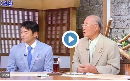 サンデーモーニング 韓国のサッカー乱闘について 動画