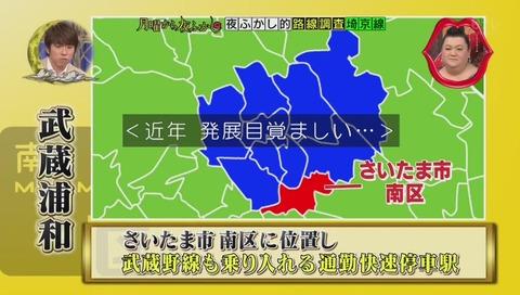 武蔵浦和 近年発展が目覚しい