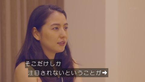山田孝之のカンヌ映画祭 長澤まさみ降りる
