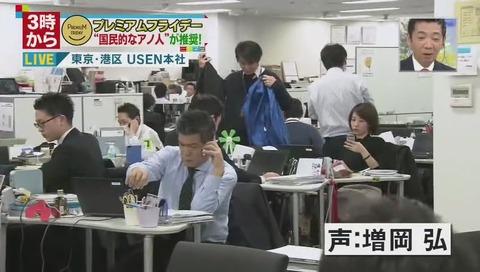プレミアムフライデー USEN本社