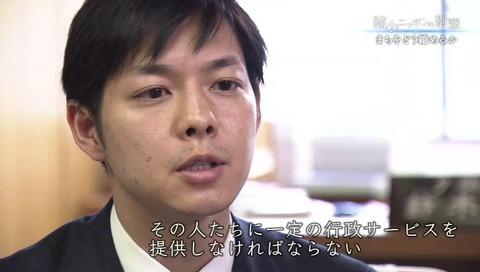 夕張 NHKスペシャル 市長 給料 (73)