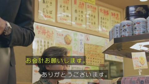 『孤独のグルメ』回転寿司