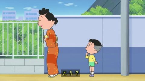 堀川「サザエさんは見返り美人」