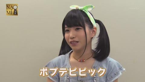 亜咲花 オススメアニメでポプテピピック