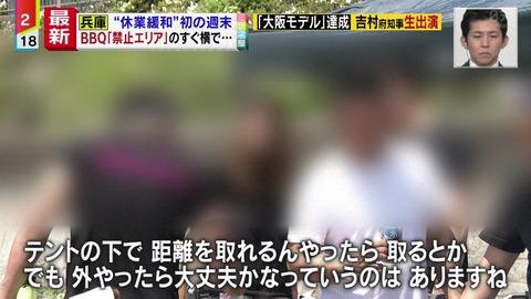 ミヤネ屋 松江海水浴場 インタビュー