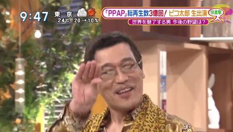 ピコ太郎 日テレ 生放送出演