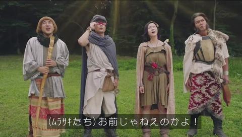 勇者ヨシヒコ 3期 第10話 ナビタイム
