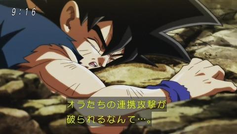 力の大会 ジレン vs 孫悟空 ベジータ 17号