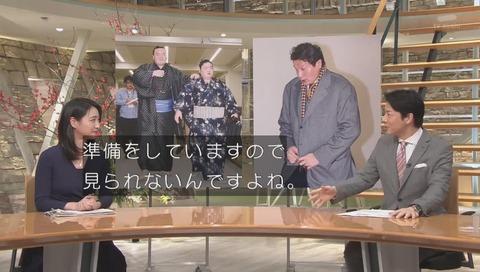 報道ステーション 富川アナ「BG 身辺警護人」コメント