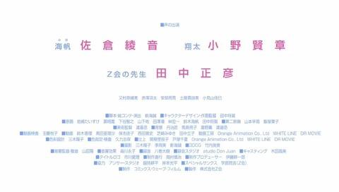 クロスロード 声優は 小野賢章 & 佐倉綾音 & 田中正彦