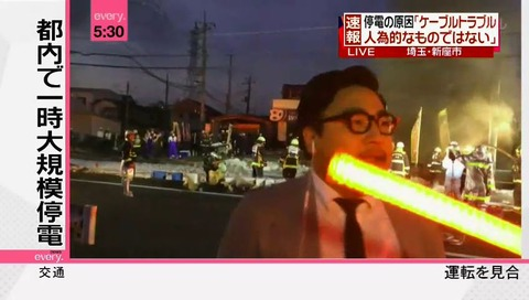 日テレ 松本麦生 記者 火事現場で怒られる (17)