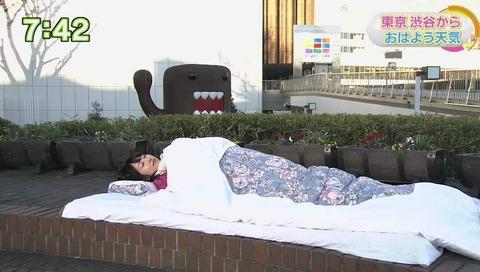 おはよう日本 酒井千佳 布団で寝る