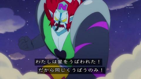 スター☆トゥインクルプリキュア 11話