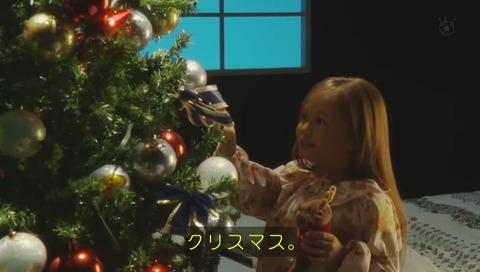 「クリスマスの怪物」画像
