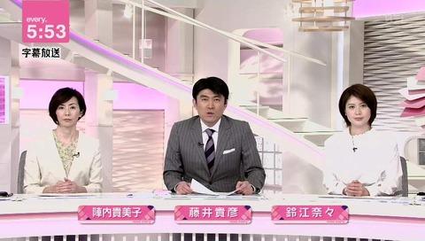 日本テレビ「news every」TOKIO山口達也 書類送検