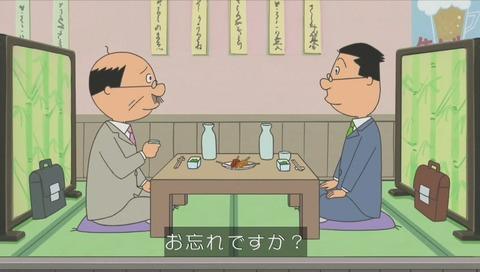 マスオさん大阪出身