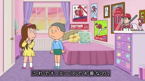 サザエさん50周年 大谷翔平 『カツオ、夢のメジャーリーグ』サクラ、地元の野球チームでエースで4番
