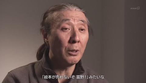 「ガンダム誕生秘話」スポンサーから叱られる富野