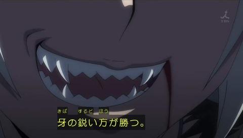 「牙の鋭いほうが勝つ、それがキリングバイツだ」