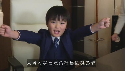 ドラマ「監獄のお姫様」子役 前田虎徹