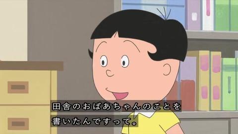 サザエさん「姉さんとぼく」堀川くんの作文 田舎のお婆ちゃんの話
