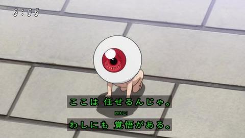 『ゲゲゲの鬼太郎』アニメ6期 最終回 目玉おやじ