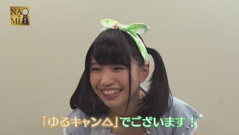 亜咲花 オススメアニメでゆるキャン