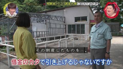 宇都宮動物園 ワニは宗教法人から引き受ける