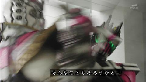 仮面ライダージオウ 47話 ディケイドvsアナザージオウ2