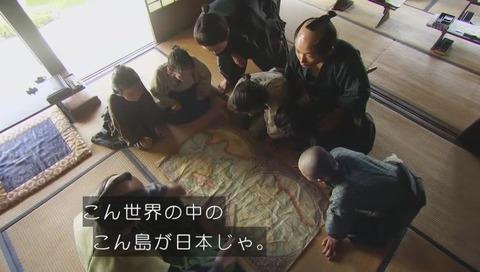 西郷どん 世界地図