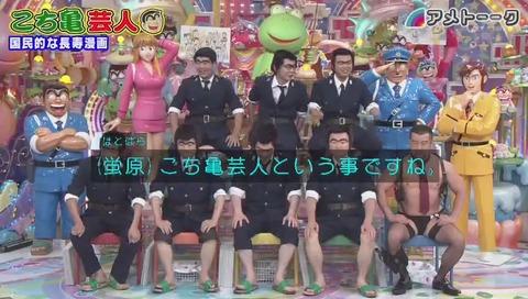 アメトーーク!こち亀芸人 ケンコバが海パン刑事のコスプレ