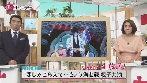 実写版『櫻子さんの足下には死体が埋まっている』ラスト