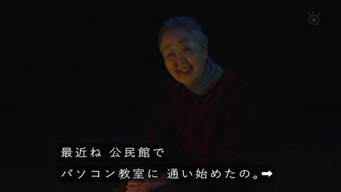 世にも奇妙な物語 '19秋の特別編『ソロキャンプ』謎の老婆