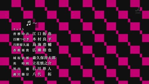 アニメ『ダイナミックコード』ED