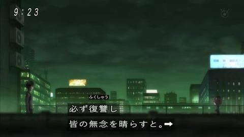 『ゲゲゲの鬼太郎』51話 石動零 過去