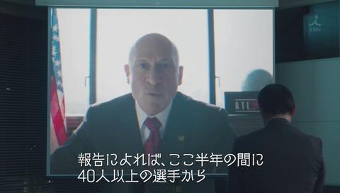 ドラマ『陸王』最終回 画像