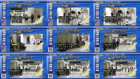 NHK 佐々木カメラマン 新潟地震中継