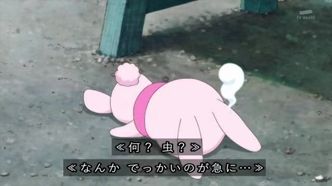 ヒーリングっどプリキュア 第1話 姿を見せようと積極的な妖精