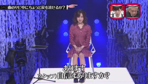 元NMB48 須藤凜々花 画像
