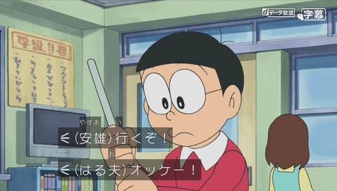 アニメ「ドラえもん」ドラマ「相棒」コラボ回 画像