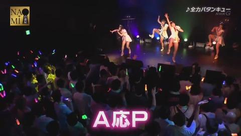 おそ松さんのオープニング A応P