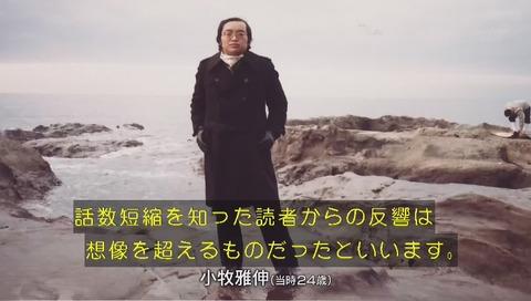 「ガンダム誕生秘話」小牧雅伸