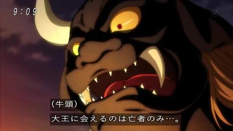 『ゲゲゲの鬼太郎』地獄 牛頭 馬頭