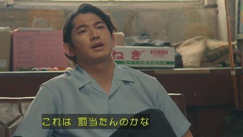 「ハロー張りネズミ」ドラマ 最終回 画像