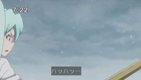 初音ミク 剣道